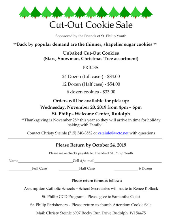 2019 Cookie Sale